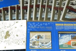 日本切手(グリーティング切手)