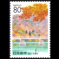 「京の四季」切手