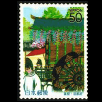 「京の催事」切手