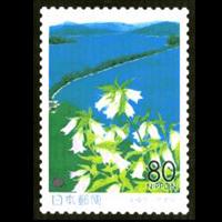 「天橋立」切手