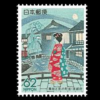「舞妓と京の町並」切手