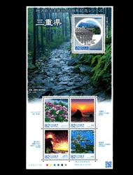 三重地方自治法施行60周年記念切手