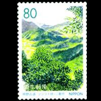 「熊野古道」切手