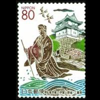 「秘蔵のくに伊賀上野」切手