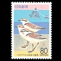 「シロチドリと二見浦」切手