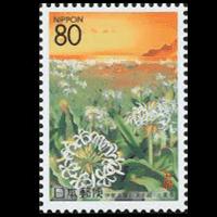「海女と浜木綿」切手