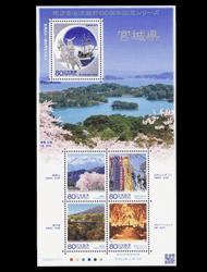 宮城地方自治法施行60周年記念切手