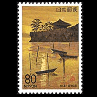 「松島」切手