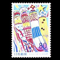 「東北の夏まつり」切手