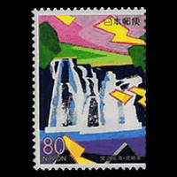 関之尾滝と霧島切手