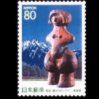 縄文のビーナス切手