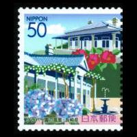 グラバー園の風景切手
