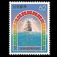 '90長崎「旅」博覧記念