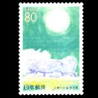 飛鳥と石舞台切手