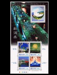 新潟地方自治法施行60周年記念切手