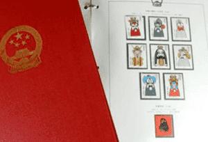 切手アルバム(中国切手)