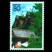吉備津神社切手