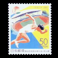 第60回国民体育大会切手