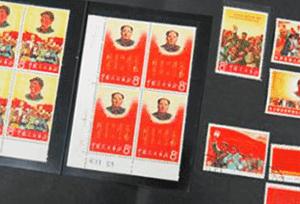 中国切手コレクション