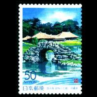 「識名園」切手