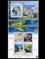 大阪地方自治法施行60周年記念切手