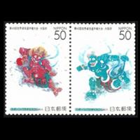 スポーツパラダイス大阪2001切手