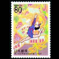 第23回世界新体操選手権切手