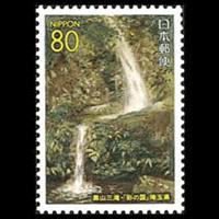 「黒山三滝」切手