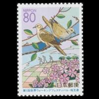 ウォーキングフェスティバル切手