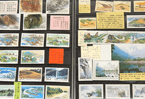 中国切手アルバム