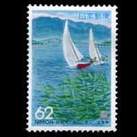 「琵琶湖とヨシにヨット」切手