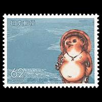 「琵琶湖と信楽焼」切手