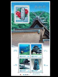 島根地方自治法施行60周年記念切手