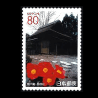 松江城と茶文化切手
