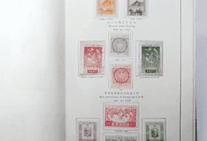 切手アルバム(日本切手)
