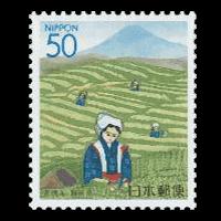 「茶摘み」切手