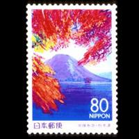 「中禅寺湖」切手