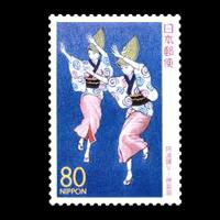 阿波踊り切手