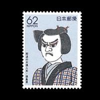 阿波の木偶人形切手