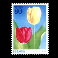 チューリップと立山連峰切手