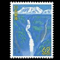 立山・称名滝切手