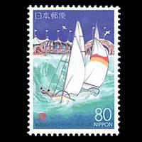 和歌浦とマリーナシティ切手