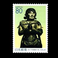 高野山と国宝・童子像切手