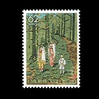 熊野古道切手