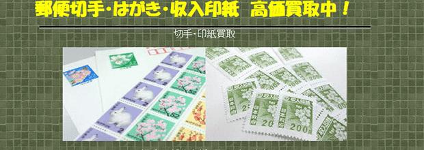 チケットハウス和歌山店の公式サイト