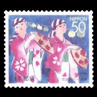 「花笠まつり」切手