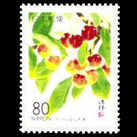 「さくらんぼ」切手