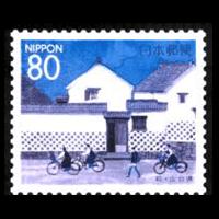 「萩・津和野」切手