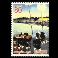 「萩開府400年記念」切手