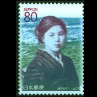 「金子みすゞ生誕100年」切手